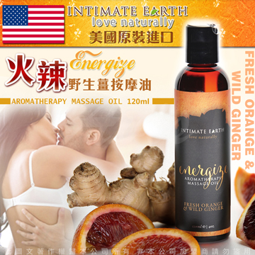 美國Intimate Earth- Energize 火辣野生薑 清香按摩油 120ml